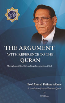 Order your copy of THE ARGUMENT WITH REFERENCE TO THE QURAN (T) published by Sang-e-Meel Publications from Urdu Book to get a huge discount along with  Shipping and chance to win  books in the book fair and Urdu bazar online.