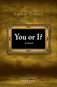 Order your copy of YOU OR I ? published by Sang-e-Meel Publications from Urdu Book to get a huge discount along with  Shipping and chance to win  books in the book fair and Urdu bazar online.