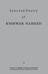 Order your copy of SELECTED POETRY OF KISHWAR NAHEED from Urdu Book to get a huge discount along with Shipping and chance to win books in the book fair and Urdu bazar online.