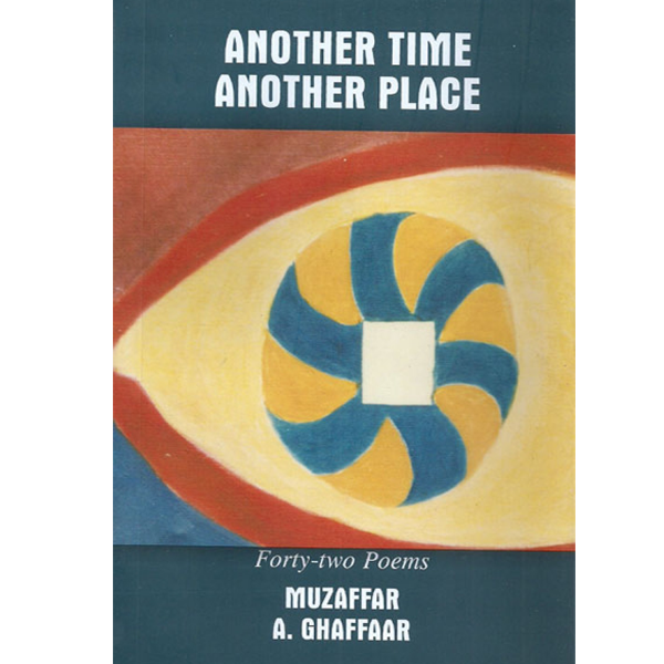 Order your copy of ANOTHER TIME ANOTHER PLACE published by Ferozsons from Urdu Book to get a huge discount along with  Shipping and chance to win  books in the book fair and Urdu bazar online.