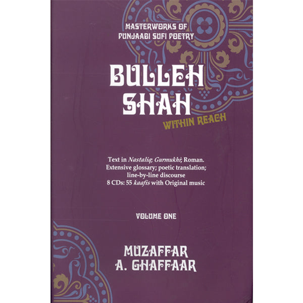 Order your copy of Bulleh Shah(Volume Two) published by Ferozsons from Urdu Book to get a huge discount along with  Shipping and chance to win  books in the book fair and Urdu bazar online.