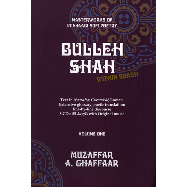 Order your copy of Bulleh Shah(Volumo One/Two) published by Ferozsons from Urdu Book to get a huge discount along with  Shipping and chance to win  books in the book fair and Urdu bazar online.
