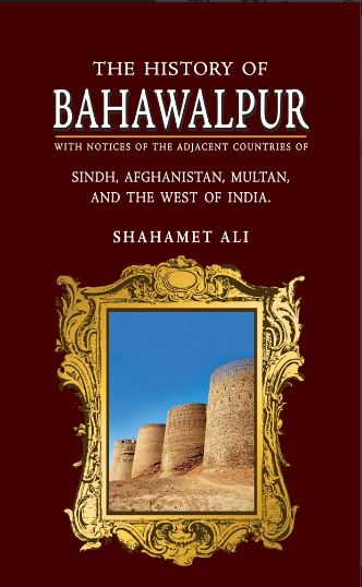 Order your copy of The History Of Bahawalpur published by Sang-e-Meel Publications from Urdu Book to get a huge discount along with FREE Shipping and chance to win free books in the book fair and Urdu bazar online.