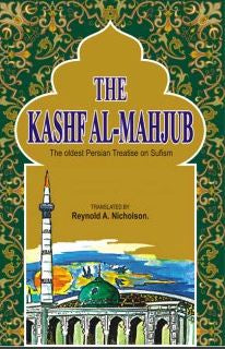 Order your copy of The Kashf Al-Mahjub published by Sang-e-Meel Publications from Urdu Book to get a huge discount along with FREE Shipping and chance to win free books in the book fair and Urdu bazar online.