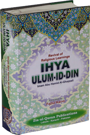 Order your copy of Ihya Ulum-Id-Din 4 Vols published by Zia-ul-Quran Publishers from Urdu Book to get a huge discount along with  Shipping and chance to win  books in the book fair and Urdu bazar online.
