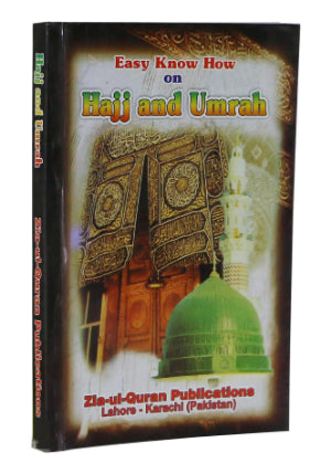 Order your copy of Hajj and Umrah (Aasan Misayl Hajj-o-Umrah) published by Zia-ul-Quran Publishers from Urdu Book to get a huge discount along with  Shipping and chance to win  books in the book fair and Urdu bazar online.