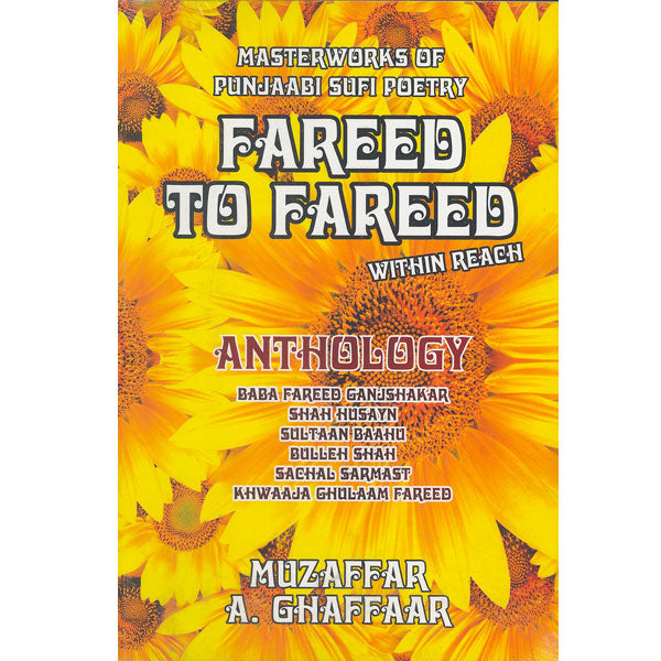 Order your copy of Fareed To Fareed (Anthology) published by Ferozsons from Urdu Book to get a huge discount along with  Shipping and chance to win  books in the book fair and Urdu bazar online.
