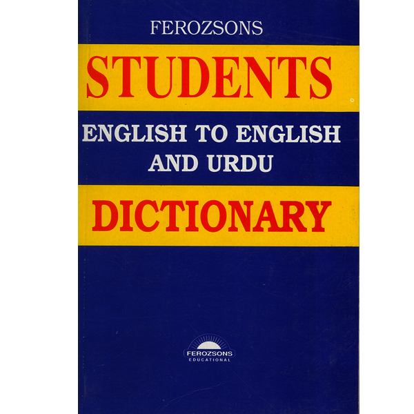 Order your copy of Ferozsons Students English To English And Urdu Dictionary published by Ferozsons from Urdu Book to get a huge discount along with  Shipping and chance to win  books in the book fair and Urdu bazar online.