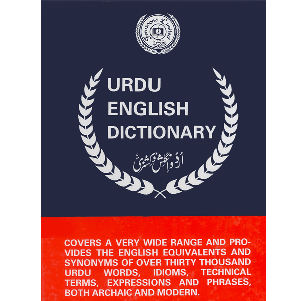 Order your copy of Ferozsons Urdu English Dictionary published by Ferozsons from Urdu Book to get a huge discount along with  Shipping and chance to win  books in the book fair and Urdu bazar online.