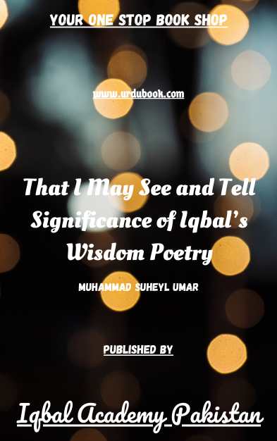 Order your copy of That I May See and Tell Significance of Iqbal's Wisdom Poetry published by Iqbal Academy Pakistan from Urdu Book to get discount along with vouchers and chance to win books in Pak book fair.