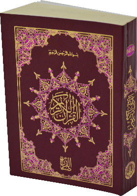 Order your copy of Quran Pak In Art Paper published by Zia-ul-Quran Publishers from Urdu Book to get a huge discount along with  Shipping and chance to win  books in the book fair and Urdu bazar online.