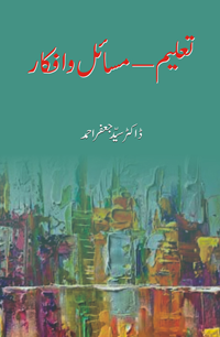 Order your copy of Taleem Masail o Afqar published by Fiction House from Urdu Book to get a huge discount along with  Shipping and chance to win  books in the book fair and Urdu bazar online.