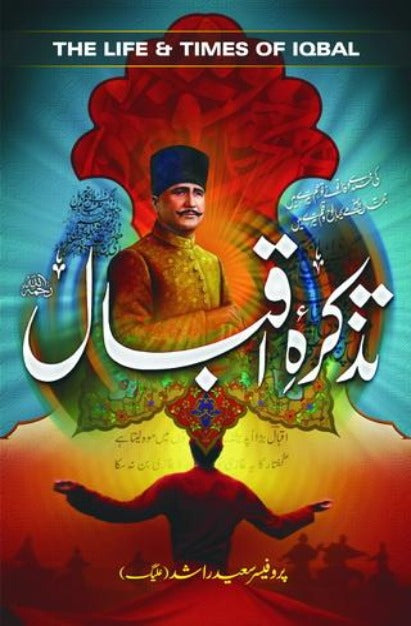 Order your copy of Tazkara e Iqbal تذکرۂ اقبال published by Book Corner from Urdu Book to get discount along with vouchers and chance to win books in Pak book fair.
