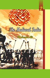 Order your copy of The Medieval India 2 from Urdu book to get huge discount along with FREE Shipping across Pakistan and international delivery facility.