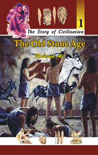 Order your copy of The Old Stone Age (1 of The Story of Civilisation) from Urdu book to get huge discount along with FREE Shipping across Pakistan and international delivery facility.