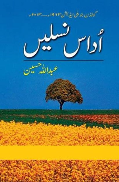 Order your copy of Udas Naslain اداس نسلیں published by Ilm-O-Irfan Publishers from Urdu Book to get discount along with vouchers and chance to win books in Pak book fair.