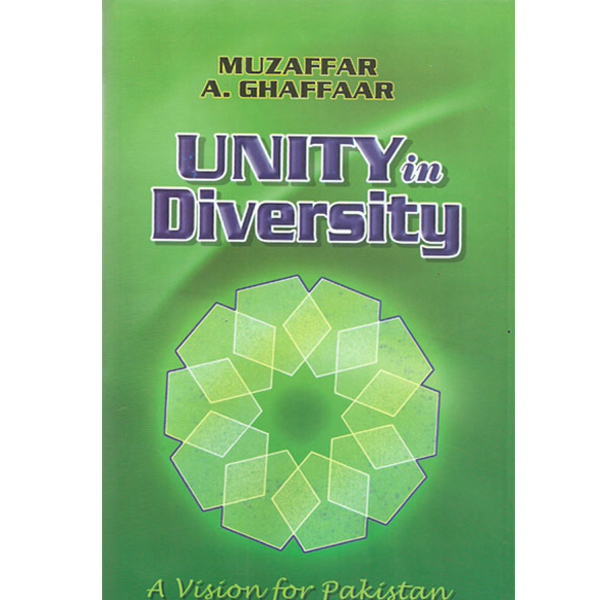 Order your copy of Unity In Diveristy published by Ferozsons from Urdu Book to get a huge discount along with FREE Shipping and chance to win free books in the book fair and Urdu bazar online.