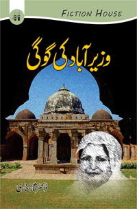 Order your copy Wazirabad ki Gogi published by Fiction House from Urdu Book to get a huge discount along with  Shipping and chance to win  books in the book fair and Urdu bazar online.
