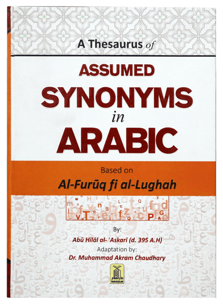 Order your copy of A THESAURUS OF ASSUMED SYNONYMS IN ARABIC published by Darussalam Publishers from Urdu Book to get a huge discount along with FREE Shipping and a chance to win free books in the book fair and Urdu bazar online.