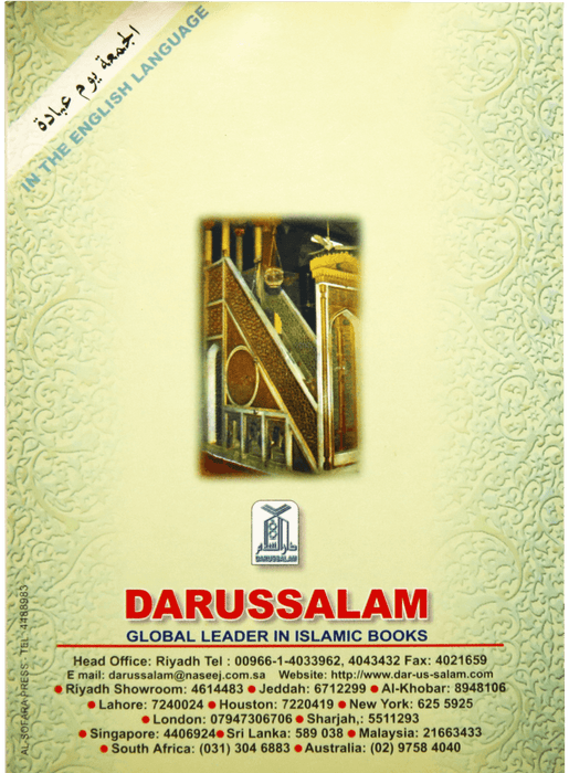 Order your copy of AL Jumuah A Day OF Worship (ENG published by Darussalam Publishers from Urdu Book to get a huge discount along with  Shipping and chance to win  books in the book fair and Urdu bazar online.