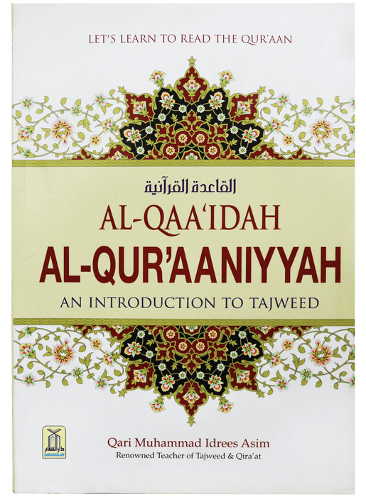 Order your copy of AL QAAIDAH AL QURAANIYYAH An Introduction to Tajweed published by Darussalam Publishers from Urdu Book to get huge discount along with  Shipping and chance to win  books in book fair.
