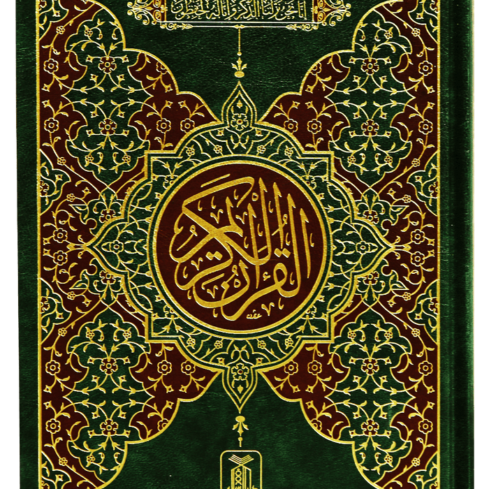 Order your copy of Al Quran Al Kareem 108 (13 Lines) Imported published by Darussalam Publishers from Urdu Book to get huge discount along with  Shipping and chance to win  books in book fair and urdu bazar online.