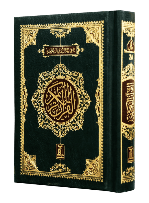 Order your copy of Al Quran Al Kareem (Pocket Size -16 line) (ISBN No: 20020051) published by Darussalam Publishers from Urdu Book to get huge discount along with  Delivery.