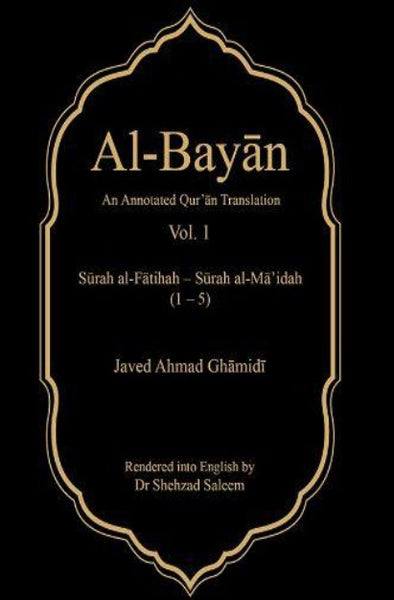 Order your copy of AL-BAYAN - VOL.1 (HARD BOUND - ENGLISH) published by Al-Mawrid from Urdu Book to get discount along with vouchers and chance to win  books in Pak book fair.