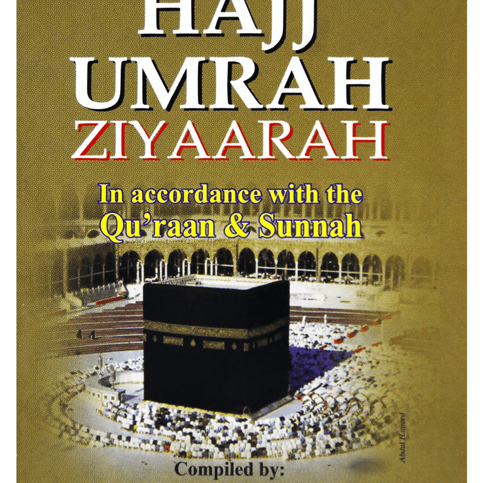 Order your copy of Hajj, Umrah & Ziyarah published by Darussalam Publishers from Urdu Book to get a huge discount along with  Shipping and chance to win  books in the book fair and Urdu bazar online.