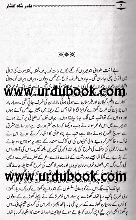 Order your copy of Nadir Shah Afshar from Urdu Book to earn reward points and free shipping on eligible orders.