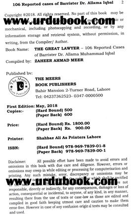 Order your copy of The Great Lawyer - 106 reported cases of Barrister Dr. Allama Muhammad Iqbal (hardbound) from Urdu Book to earn reward points and free shipping on eligible orders.