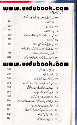 Order your copy of 32 BARAS AMERICA MEIN from Urdu Book to earn reward points and free shipping on eligible orders.
