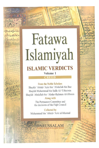 Order your copy of Fatawa Islamiyah (Islamic Verdicts) 8 Volumes published by Darussalam Publishers from Urdu Book to get a huge discount along with  Shipping and chance to win  books in the book fair and Urdu bazar online.