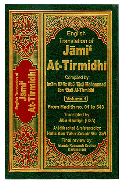 Order your copy of Jami At-Tirmidhi (6 Vol. Set) published by Darussalam Publishers from Urdu Book to get a huge discount along with  Shipping and chance to win  books in the book fair and Urdu bazar online.