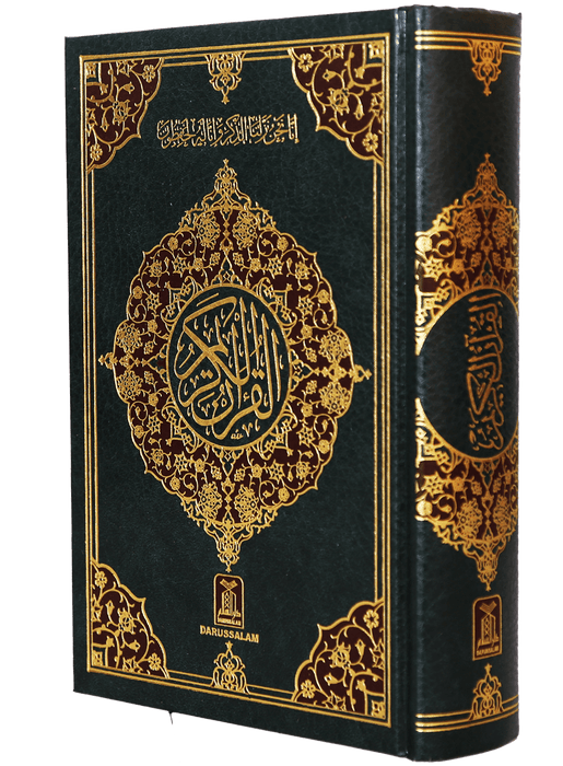 Order your copy of Al Quran Al Kareem (13 Lines) published by Darussalam Publishers from Urdu Book to get a huge discount along with  Shipping and chance to win  books in the book fair and Urdu bazar online.
