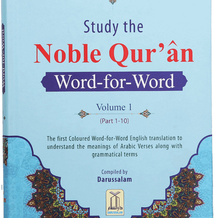 Order your copy of The Noble Quran Word For Word (3 Vols Set) published by Darussalam Publishers from Urdu Book to get a huge discount along with  Shipping and chance to win  books in the book fair and Urdu bazar online.