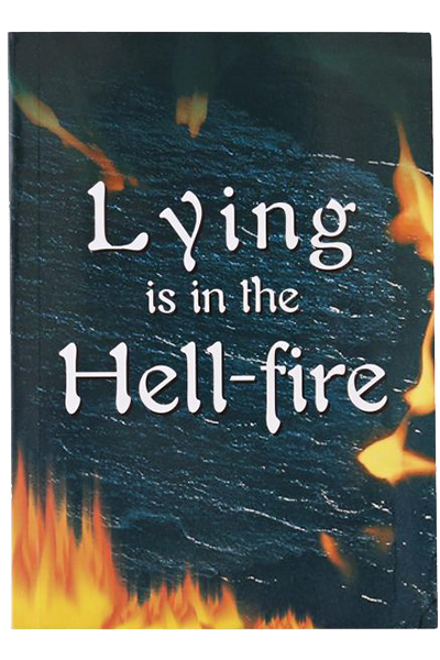 Order your copy of Lying is in the Hell-Fire published by Darussalam Publishers from Urdu Book to get a huge discount along with  Shipping and a chance to win  books in the book fair and Urdu bazar online