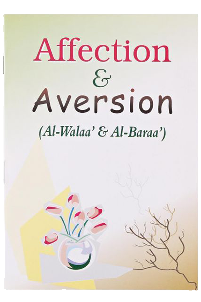 Order your copy of Affection and Aversion published by Darussalam Publishers from Urdu Book to get a huge discount along with FREE Shipping and a chance to win free books in the book fair and Urdu bazar online.