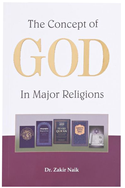 Order your copy of The Concept of GOD in Major Religions published by Darussalam Publishers from Urdu Book to get a huge discount along with  Shipping and chance to win  books in the book fair and Urdu bazar online.