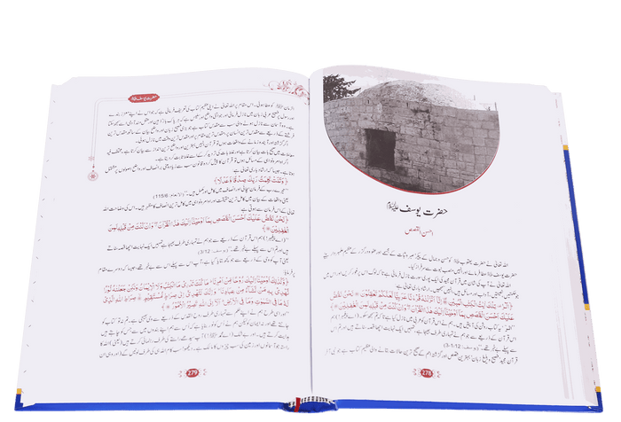 Order your copy of Qasas ul Anbiya (Local) published by Darussalam Publishers from Urdu Book to get huge discount along with  Shipping and chance to win  books in book fair and urdu bazar online.