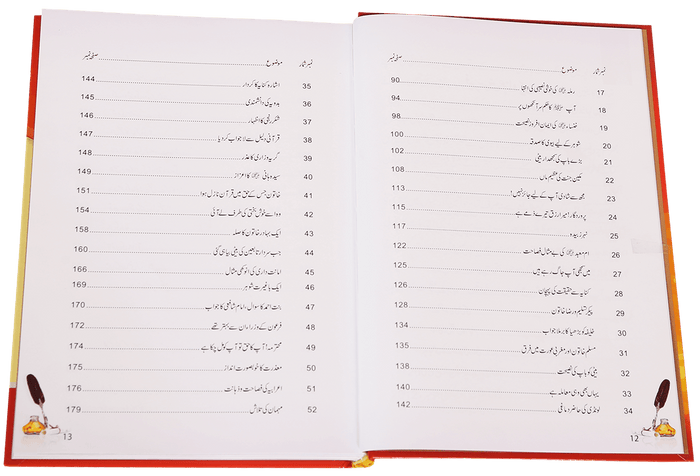 Order your copy Sunehri Kirney published by Darussalam Publishers from Urdu Book to get a huge discount along with FREE Shipping and chance to win free books in the book fair and Urdu bazar online.