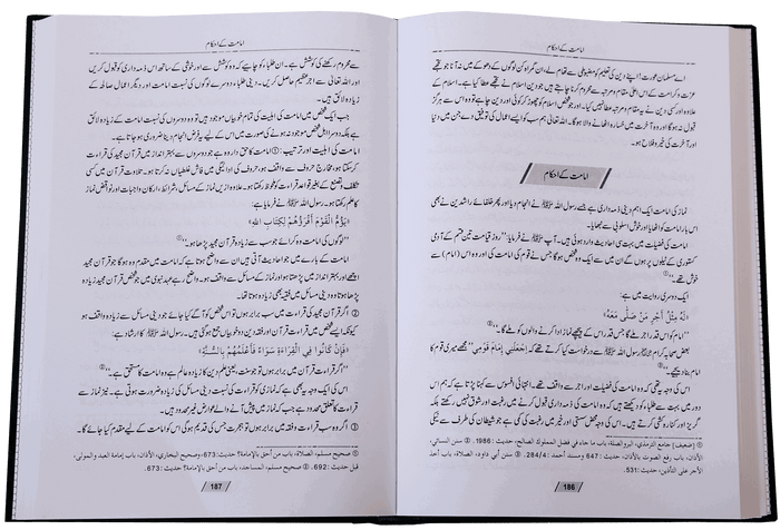 Order your copy of Fiqhi Ihkam o Masail (2 Vol Set) (2 Vol) فقہی احکام و مسائل published by Darussalam Publishers from Urdu Book to get a huge discount along with  Shipping and chance to win  books in the book fair and Urdu bazar online.
