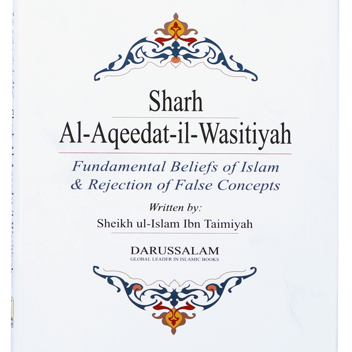 Order your copy of Sharh Al-Aqeedat-il-Wasitiyah شرح العقیدۃ الوسطیہ۔ published by Darussalam Publishers from Urdu Book to get a huge discount along with  Shipping and chance to win  books in the book fair and Urdu bazar online.