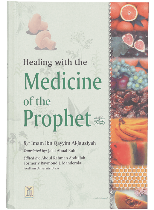 Order your copy of Healing with the Medicine of the Prophet (PBUH) published by Darussalam Publishers from Urdu Book to get a huge discount along with  Shipping and a chance to win  books in the book fair and Urdu bazar online.