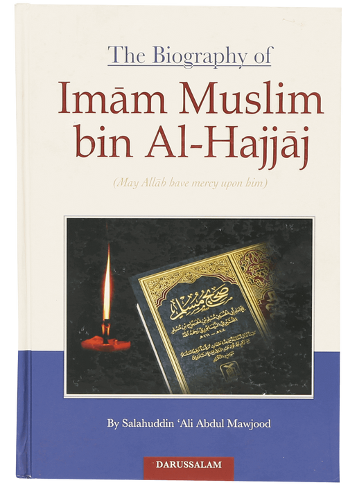 Order your copy of The Biography of Imam Muslim bin Al-Hajjaj published by Darussalam Publishers from Urdu Book to get huge discount along with  Shipping and chance to win  books in book fair and urdu bazar online.