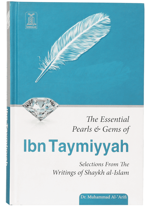 Order your copy of The Essential Pearls & Gems of Ibn Taymiyyah published by Darussalam Publishers from Urdu Book to get a huge discount along with  Shipping and a chance to win  books in the book fair and Urdu bazar online.