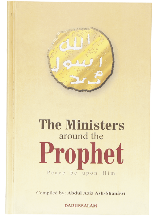 Order your copy of The Ministers around the Prophet (PBUH) published by Darussalam Publishers from Urdu Book to get a huge discount along with  Shipping and chance to win  books in the book fair and Urdu bazar online.