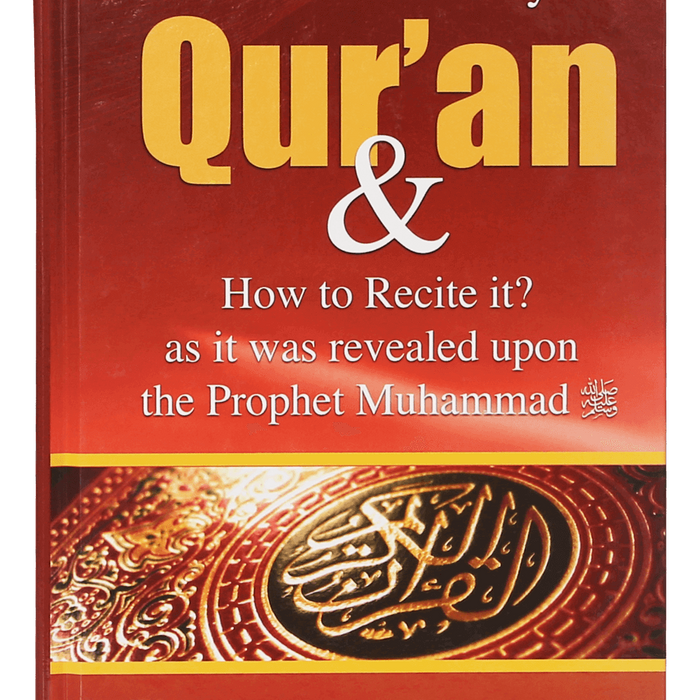 Order your copy of What is the Holy Quran & How to Recite it? published by Darussalam Publishers from Urdu Book to get huge discount along with  Shipping and chance to win  books in book fair and urdu bazar online.