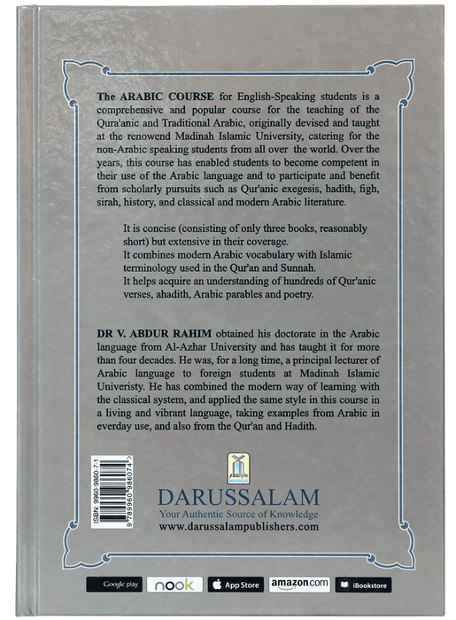 Order your copy of Daroos Ul Lughatul Arabia (vol 1) published by Darussalam Publishers from Urdu Book to get a huge discount along with  Shipping and a chance to win  books in the book fair and Urdu bazar online.