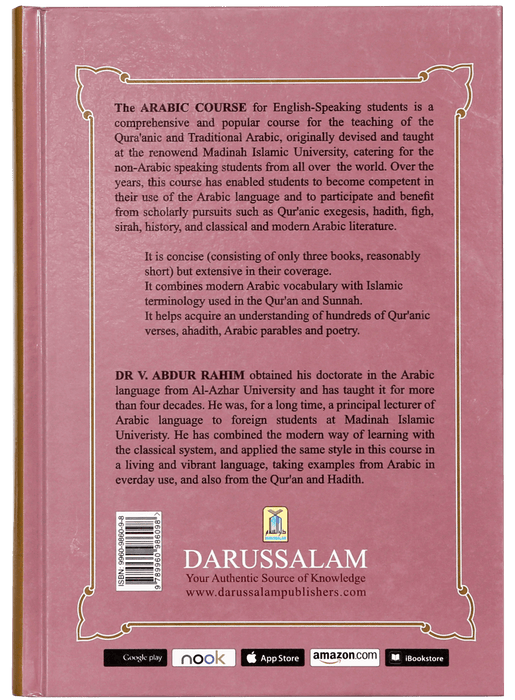 Order your copy of Daroos Ul Lughatul Arabia (vol 3) published by Darussalam Publishers from Urdu Book to get a huge discount along with  Shipping and a chance to win  books in the book fair and Urdu bazar online.